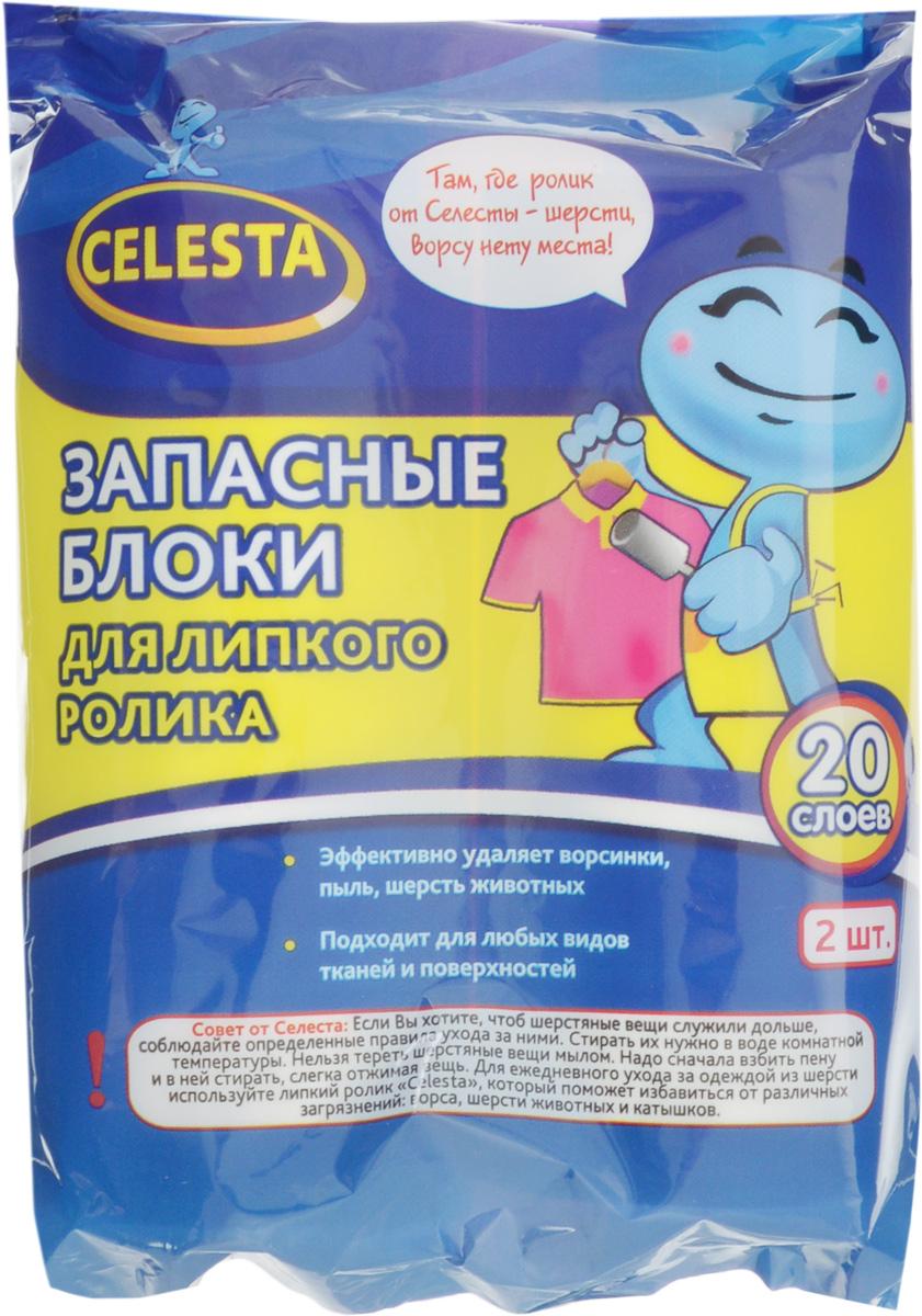 Запасные блоки для чистки одежды Celesta, 20 слоев, 2 шт9171Запасные блоки Celesta предназначены для изделий из всех видов тканей. Применяются для удаления пыли, ворсинок, шерсти животных. Удобны в использовании. Слои легко отделяются. Материал: бумага, полипропилен. Количество слоев: 20. Ширина ролика: 10 см. Комплектация: 2 шт.