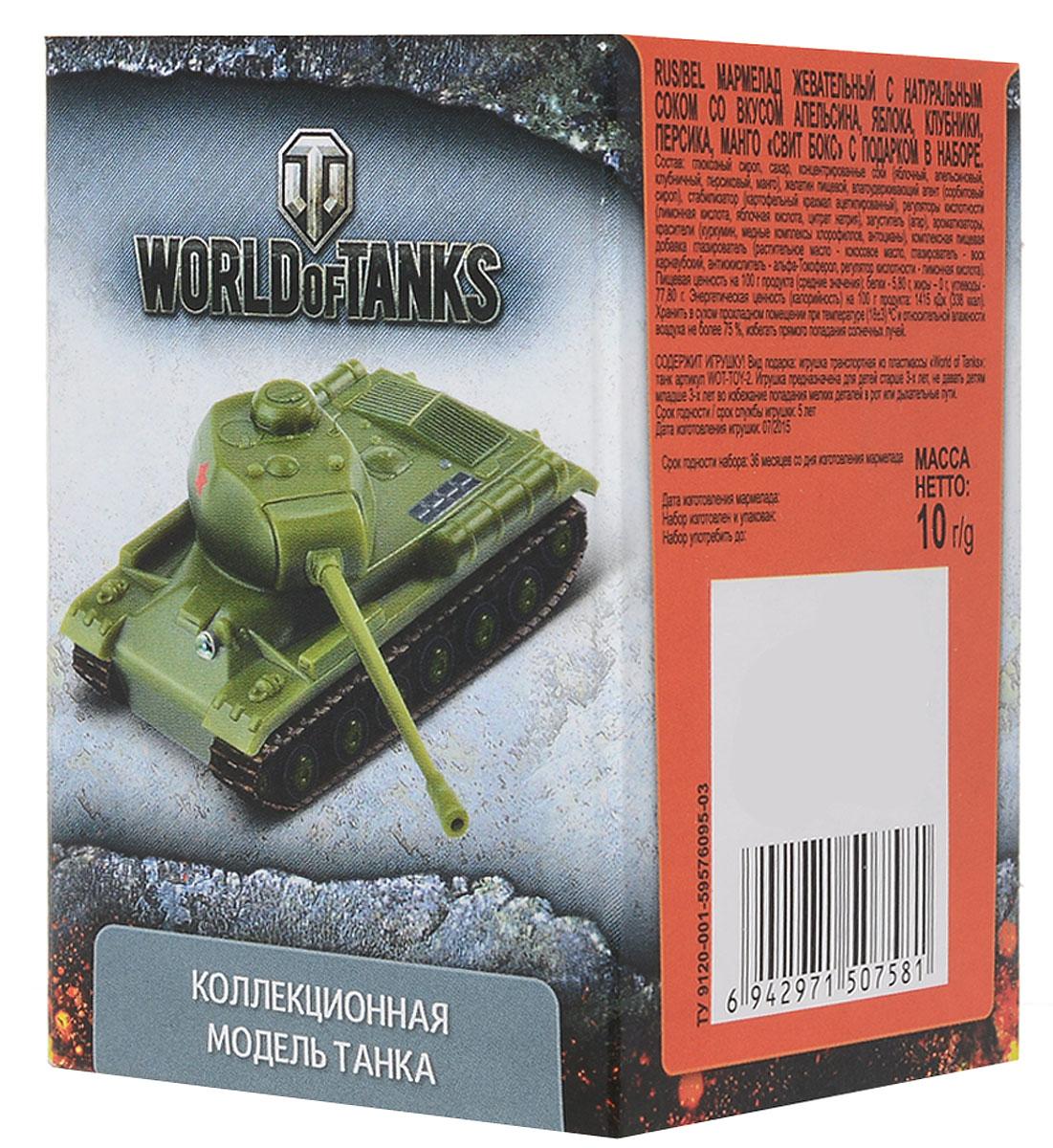 Свитбокс World of Tanks мармелад с игрушкой, 10 г