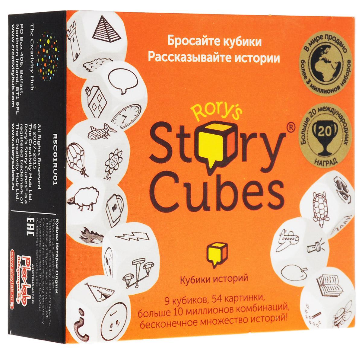 Story Cubes Игральные кубики OriginalRSC1RU01Игральные кубики Story Cubes Original - это уникальная игра для всей семьи, которая позволит вам стать рассказчиком историй, и придумать свою невероятную историю, насыщенную событиями и неожиданными поворотами. В эту игру можно играть одному или в компании, а самое главное - здесь не бывает проигравших! Выбрасывайте 9 кубиков на стол, и со слова Однажды… начинайте свою историю, которая должна связывать изображения на всех 9 кубиках, начиная с того, который первым привлек ваше внимание. Здесь нет неправильных ответов! Для игры в большой компании можно попробовать следующий вариант: игроки выбрасывают по 1 кубику по очереди, добавляя к уже сформированной истории свою часть рассказа. В качестве усложнения можно договориться о жанре рассказа, например это может быть триллер, путевые заметки иностранца в России, один день из жизни супер-героя. Придумайте свои правила и играйте. Также, кубики историй могут стать великолепным пособием для изучения...