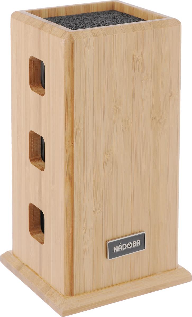 Подставка для ножей Nadoba Esta, высота 24 см723212Подставка для ножей Nadoba Esta отлично дополнит интерьер вашей кухни. Корпус выполнен из натурального прочного дерева (бамбук). Наполнитель в виде пластиковой щетки гигиеничен и вынимается без труда. Лезвия ножей при хранении не касаются друг друга, тем самым максимально сохраняя свою остроту. Подставка вместительная, в зависимости от размера ножи в ней свободно помещаются. Такая подставка станет прекрасным подарком, а ее изящный дизайн станет украшением вашей кухни. Все гениальное просто! Деревянную часть блока не рекомендуется мыть в посудомоечной машине. Высота подставки: 24 см. Размер подставки: 11 х 11 см.