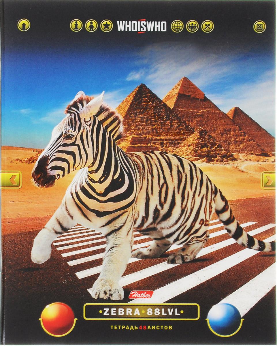 Hatber Тетрадь Zebra 48 листов в клетку48Т5В1_14737Тетрадь Hatber Zebra подойдет школьнику, студенту для различных записей. Обложка тетради выполнена из плотного картона, что позволит сохранить тетрадь в аккуратном состоянии на протяжении всего времени использования. Лицевая сторона оформлена изображением забавного животного, которое заставит вас улыбаться каждый раз, когда вы будете брать в руки тетрадь. Внутренний блок тетради, соединенный двумя металлическими скрепками, состоит из 48 листов белой бумаги. Стандартная линовка в клетку голубого цвета дополнена полями.