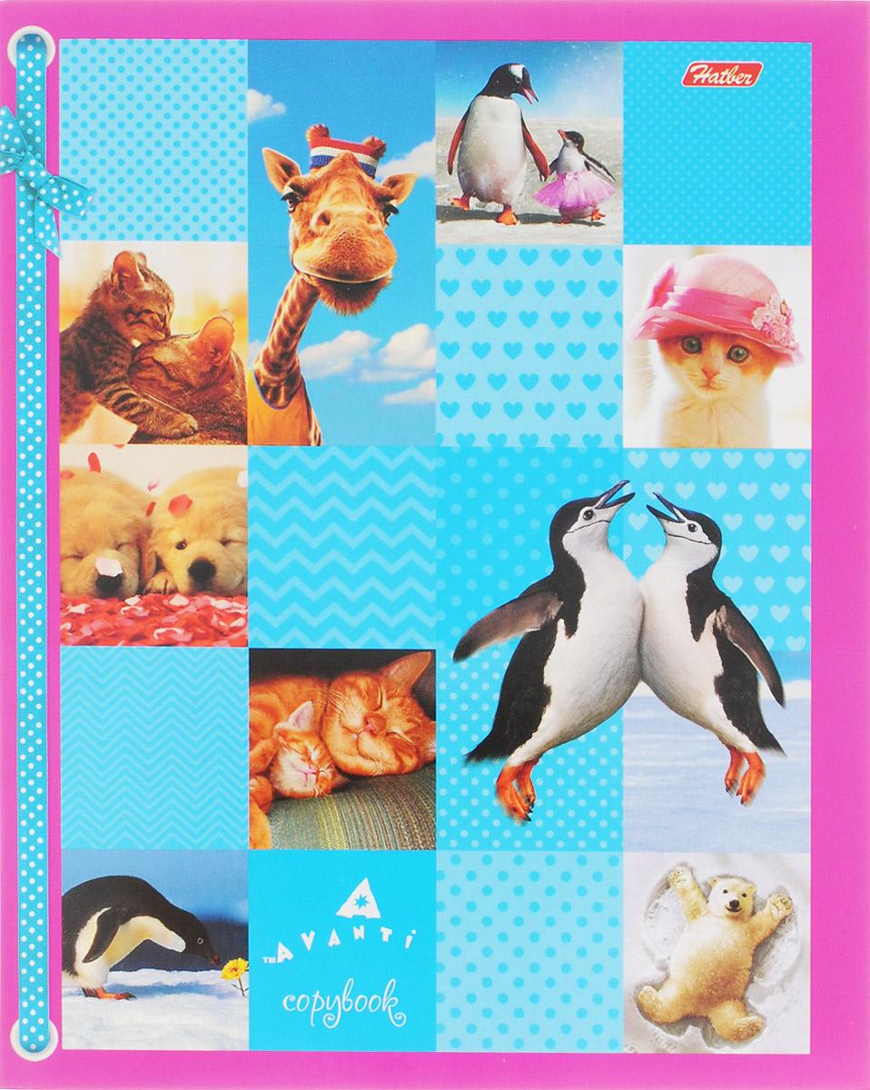 Hatber Тетрадь Милашки 48 листов в клетку цвет голубой розовый48Т5В1_15067Тетрадь Hatber Милашки отлично подойдет для занятий школьнику, студенту или для различных записей. Обложка, выполненная из плотного картона, позволит сохранить тетрадь в аккуратном состоянии на протяжении всего времени использования. Лицевая сторона оформлена изображением забавных животных в ярких и веселых образах. Внутренний блок тетради, соединенный двумя металлическими скрепками, состоит из 48 листов белой бумаги. Стандартная линовка в клетку голубого цвета дополнена полями, совпадающими с лицевой и оборотной стороны листа.