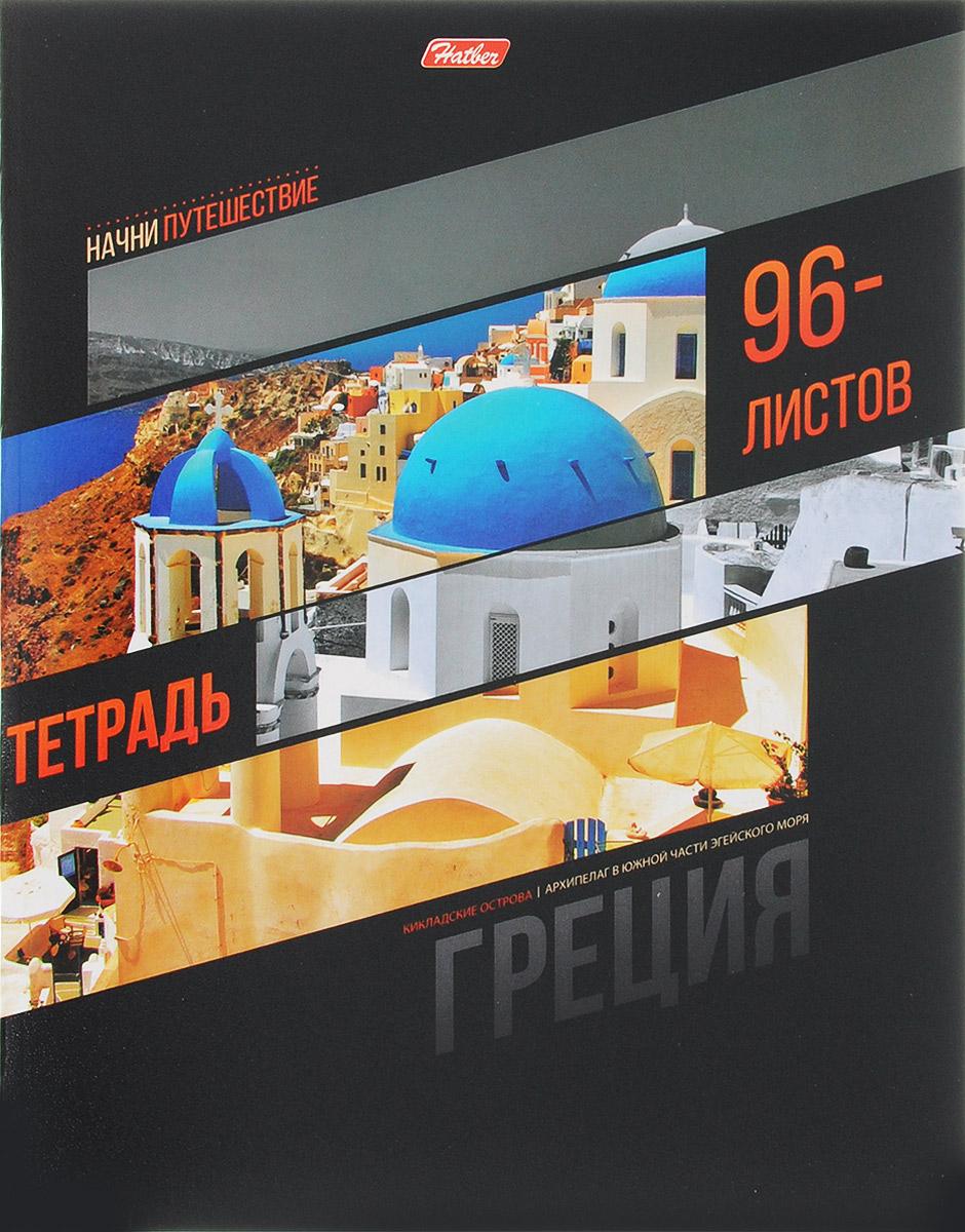 Hatber Тетрадь Греция 96 листов в клетку полиграфика тетрадь database 96 листов в клетку цвет черный оранжевый