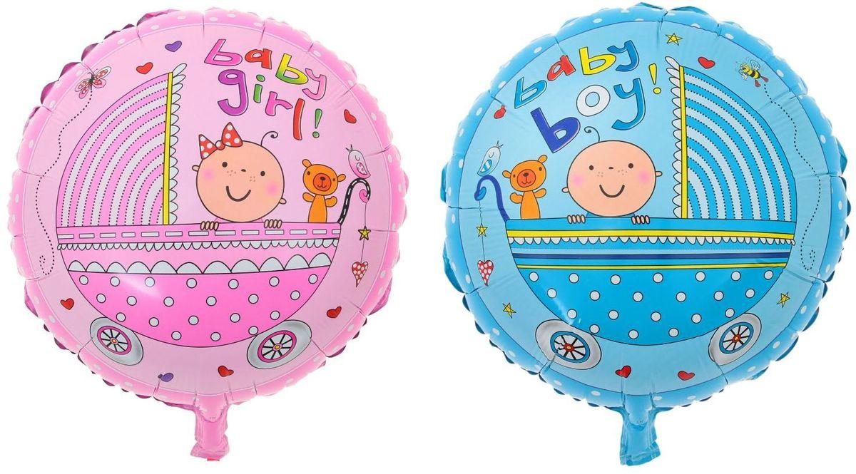 Sima-land Шар фольга Малыши в коляске Круг 18 цвет голубой
