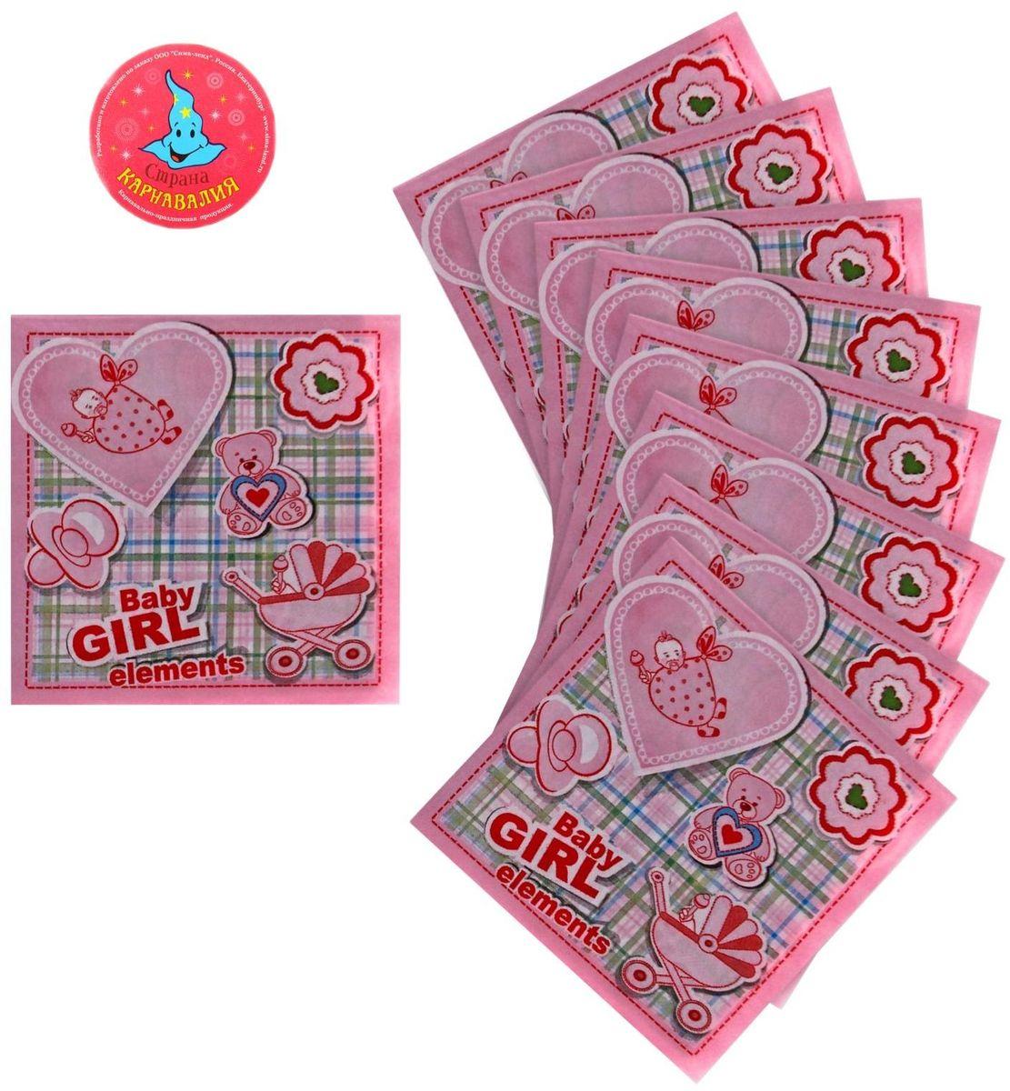 Страна Карнавалия салфетки бумажные набор 20 шт 33х33 смСчастливая малышка