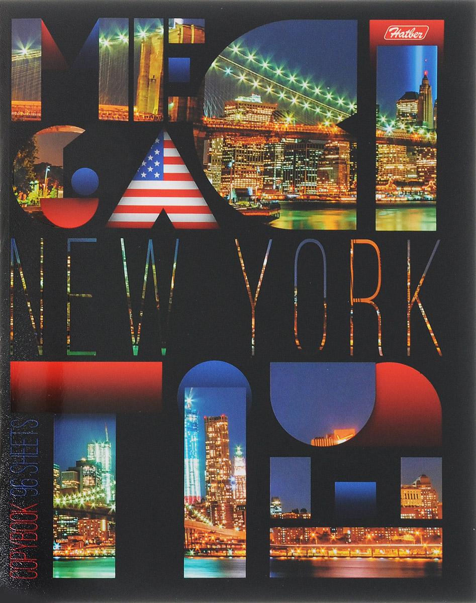 Hatber Тетрадь New York 96 листов в клетку96Т5вмВ1_14761_New YorkСерия тетрадей Megacity - образец сверхпопулярной городской тематики, который претендует если не на статус вечной, то, как минимум, проверенной временем. Яркие фотографии самых известных городов мира смотрятся поистине красиво и пользуются огромной популярностью среди молодежи и заядлых путешественников. Тетрадь Hatber New York подойдет школьнику, студенту или для различных записей. Обложка тетради выполнена из плотного картона, что позволит сохранить тетрадь в аккуратном состоянии на протяжении всего времени использования. Лицевая сторона тетради украшена фотографиями достопримечательностей Нью-Йорка. Внутренний блок тетради, соединенный двумя металлическими скрепками, состоит из 96 листов белой бумаги. Стандартная линовка в клетку голубого цвета дополнена полями.