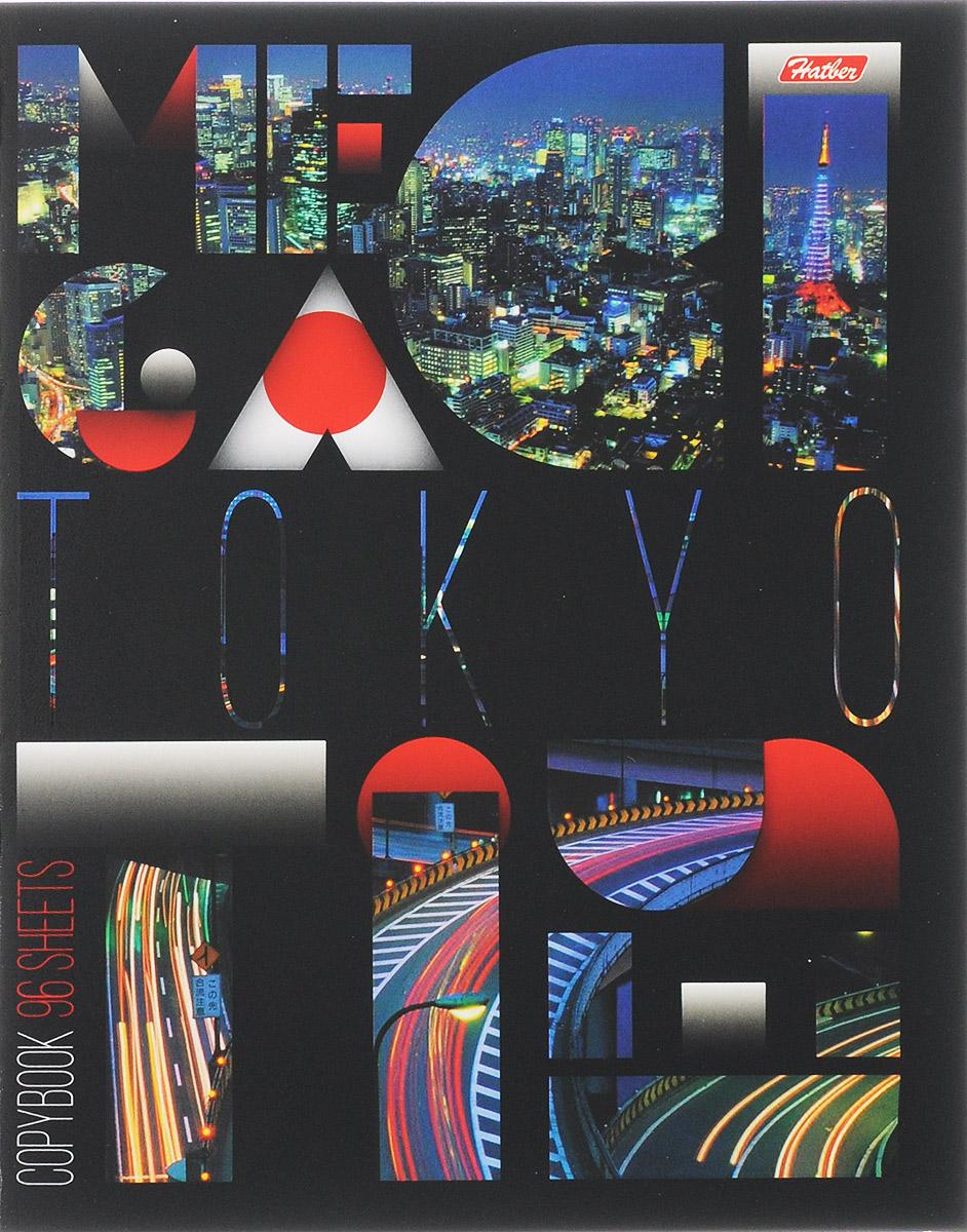 Hatber Тетрадь Tokyo 96 листов в клетку96Т5вмВ1_14762_TokyoСерия тетрадей Megacity - образец сверхпопулярной городской тематики, который претендует если не на статус вечной, то, как минимум, проверенной временем. Яркие фотографии самых известных городов мира смотрятся поистине красиво и пользуются огромной популярностью среди молодежи и заядлых путешественников. Тетрадь Hatber Tokyo подойдет школьнику, студенту или для различных записей. Обложка тетради выполнена из плотного картона, что позволит сохранить тетрадь в аккуратном состоянии на протяжении всего времени использования. Лицевая сторона тетради украшена фотографиями достопримечательностей Токио. Внутренний блок тетради, соединенный двумя металлическими скрепками, состоит из 96 листов белой бумаги. Стандартная линовка в клетку голубого цвета дополнена полями.