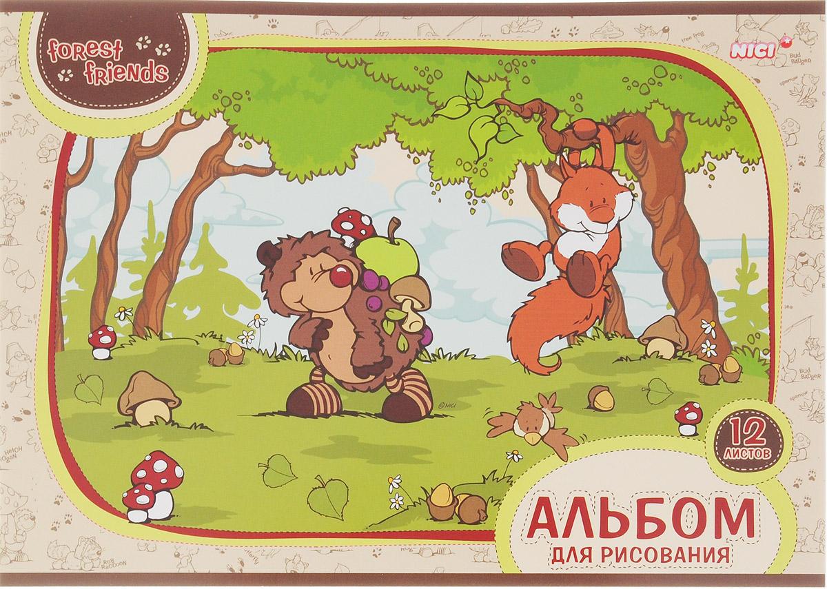 Hatber Альбом для рисования Лесные друзья 12 листов 15210