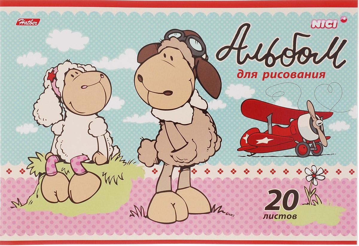 Hatber Альбом для рисования Милые овечки 20 листов 15272 20А4В_15272