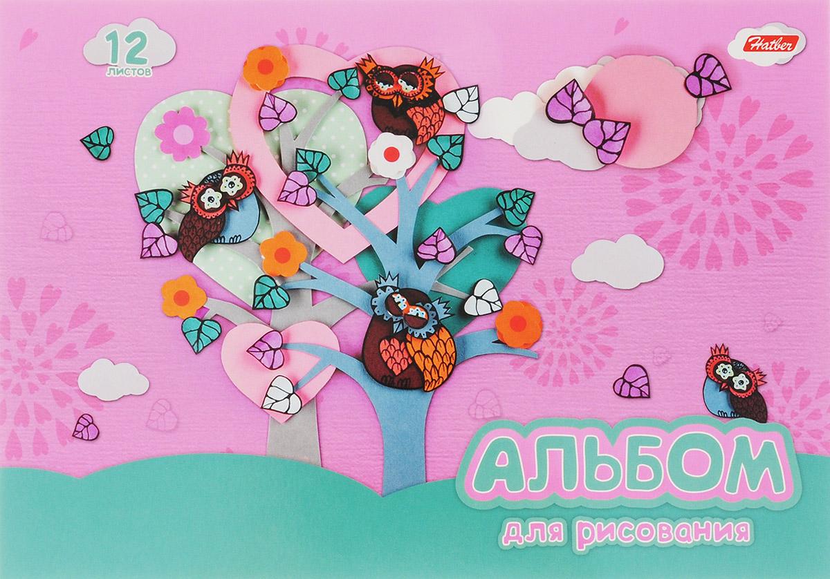 Hatber Альбом для рисования Совушки 12 листов цвет розовый бирюзовый12А4В_14777Альбом для рисования Hatber Совушки будет вдохновлять ребенка на творческий процесс. Альбом изготовлен из белоснежной бумаги с яркой обложкой из плотного картона, оформленной изображением милых сов. Внутренний блок альбома состоит из 12 листов бумаги. Способ крепления - скрепки. Высокое качество бумаги позволяет рисовать в альбоме карандашами, фломастерами, акварельными и гуашевыми красками. Занимаясь изобразительным творчеством, малыш тренирует мелкую моторику рук, становится более усидчивым и спокойным.
