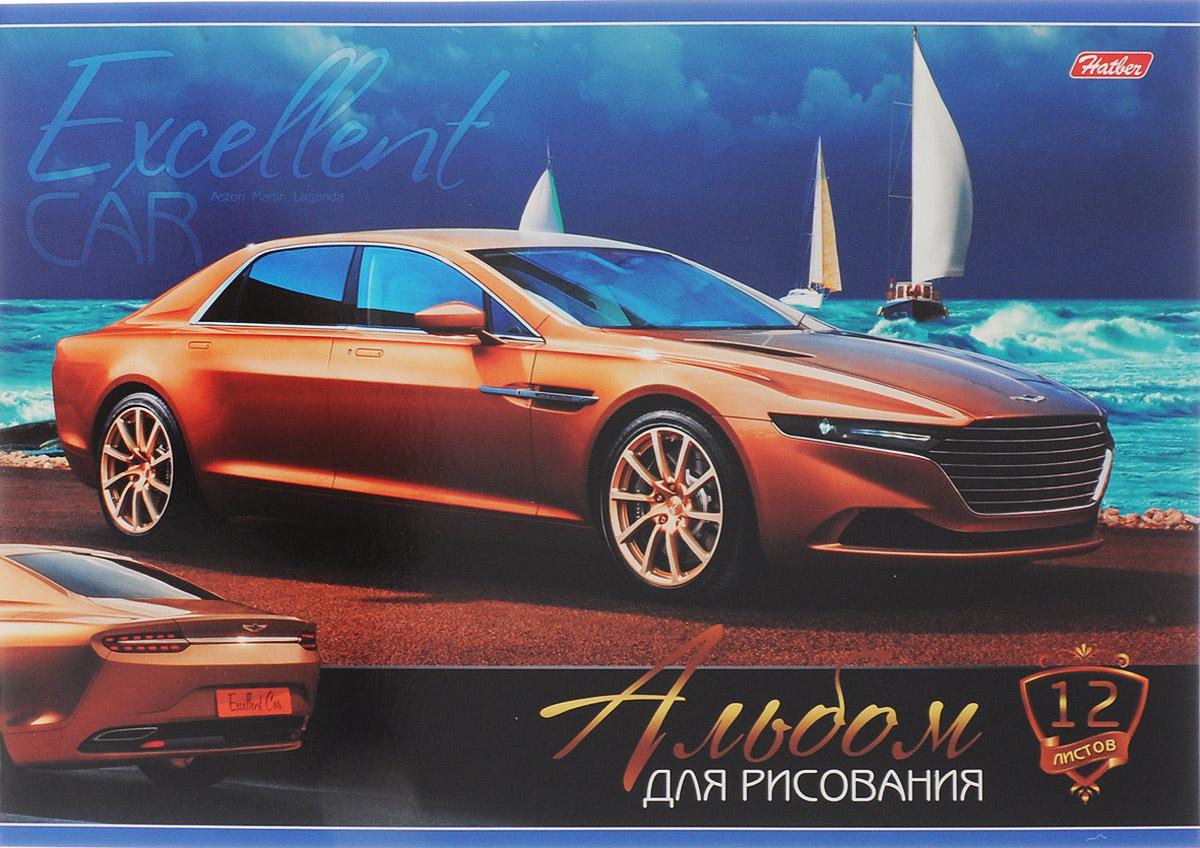 Hatber Альбом для рисования Aston Martin Lagonda 12 листов 12А4В_15262
