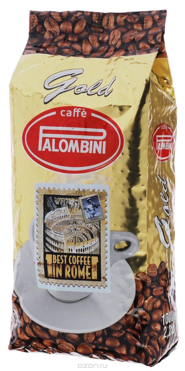 Palombini Gold кофе в зернах, 1 кг8009785302219Натуральный жареный кофе в зернах Palombini Gold, высшего сорта. Смесь лучших, тщательно отобранных сортов Арабики и Робусты придаёт «Паломбини Голд» богатый аромат и мягкий вкус. Рекомендуется для приготовления: эспрессо и капучино. Смесь содержит 85% арабики и 15% робусты.