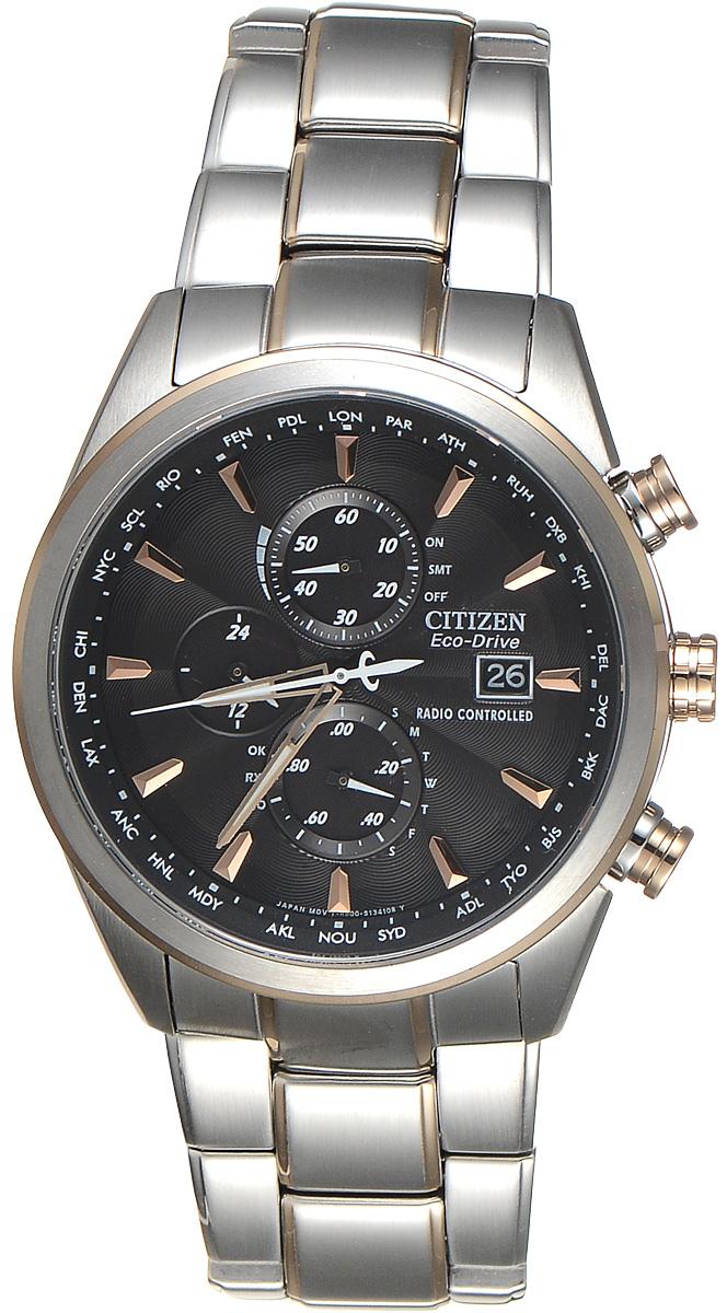 Часы наручные мужские Citizen Eco-Drive, цвет: серый, стальной. AT8017-59EAT8017-59EСтильные многофункциональные мужские часы Citizen Eco-Drive выполнены из нержавеющей стали. Циферблат изделия оформлен символикой бренда. Часы оснащены функцией корректировки времени по радиосигналу, функцией отображения времени в формате 12/24 и секундомером. Данные часы позволят посмотреть значение времени и даты в различных городах мира. Корпус часов обладает степенью влагозащиты 20 bar, а также оснащен антибликовым сапфировым стеклом. Циферблат дополнен индикатором числа, индикатором включения\выключения летнего времени, индикатором калибровки, индикатором города, индикатором дня недели и индикатором уровня заряда аккумулятора. Элегантный браслет, идеально дополняющий корпус изделия, оснащен застежкой-клипсой, которая позволит максимально комфортно снимать и надевать часы. Современная технология Eco-Drive позволяет заряжать аккумулятор изделия с помощью любого естественного или искусственного источника света. Часы поставляются в фирменной упаковке. Часы...