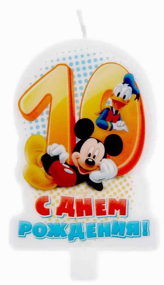 Disney Свеча для торта С днем рождения Цифра 10 Микки Маус1169609Самый любимый праздник ребёнка — день рождения, и родители стараются сделать этот день особенным. Чтобы помочь заботливым мамам и папам, мы подготовили коллекцию свечей с изображением любимых героев на упаковке.