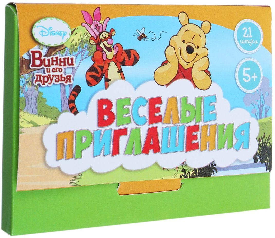 Disney Аксессуар для детского праздника Веселые приглашения Медвежонок Винни
