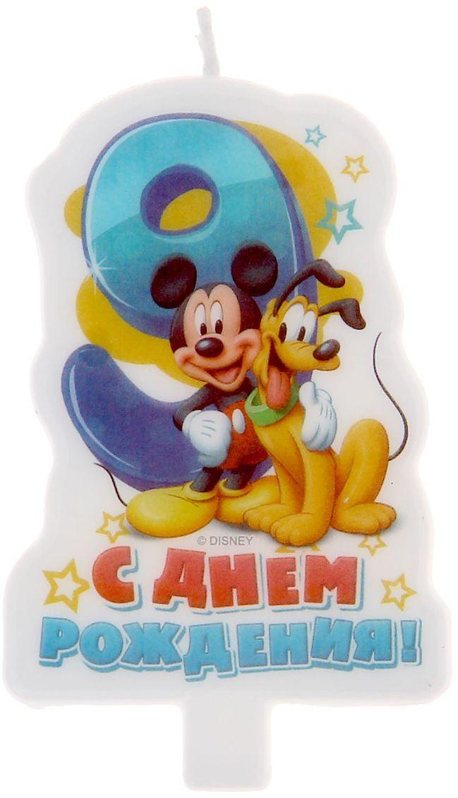 Disney Свеча для торта С днем рождения Цифра 9 Микки Маус1169608Самый любимый праздник ребёнка — день рождения, и родители стараются сделать этот день особенным. Чтобы помочь заботливым мамам и папам, мы подготовили коллекцию свечей с изображением любимых героев на упаковке.