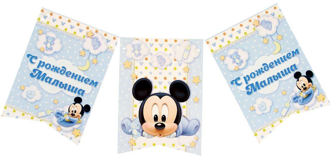 Disney Гирлянда детская вымпел С рождением малыша Микки Маус ( 1282198 )