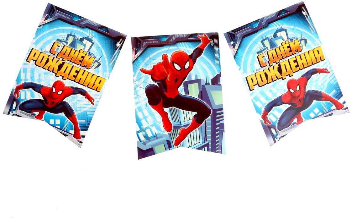 Marvel Гирлянда детская вымпел С Днем Рождения Человек Паук