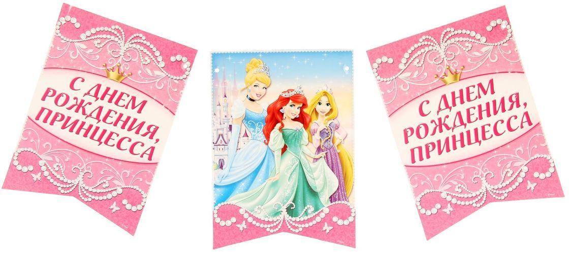 Disney Гирлянда детская вымпел С Днем Рождения Принцессы