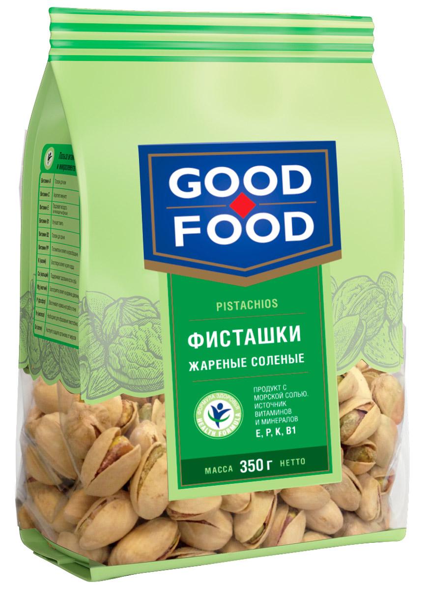 Good Food фисташки жареные соленые, 350 г