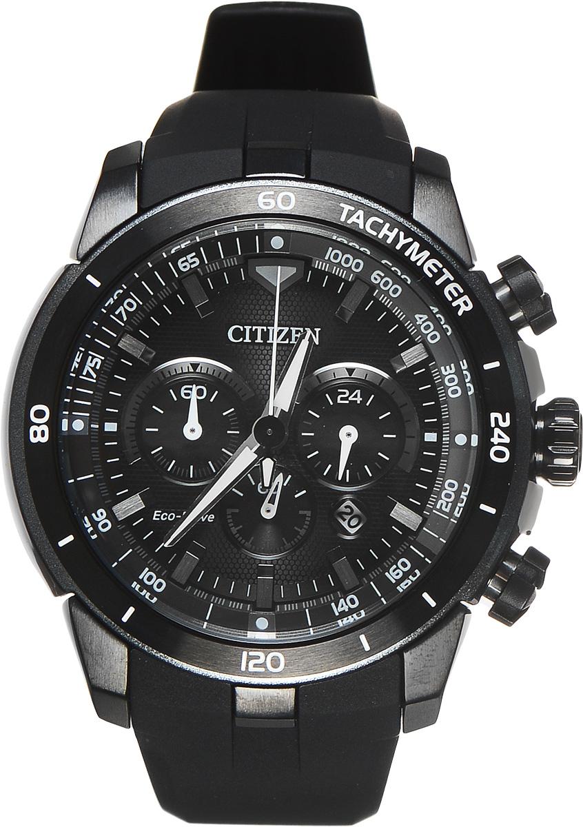 Часы наручные мужские Citizen Eco-Drive, цвет: черный, серый. CA4157-09ECA4157-09EСтильные многофункциональные мужские часы Citizen Eco-Drive выполнены из нержавеющей стали. Циферблат изделия оформлен символикой бренда. Часы оснащены тахиметрической шкалой, функцией хронографа, функцией отображения времени в формате 12/24 и секундомером. Корпус часов обладает степенью влагозащиты 10 bar, а также оснащен устойчивым к царапинам минеральным стеклом. Циферблат дополнен индикатором числа. Элегантный ремешок из полимерного материала, идеально дополняющий корпус изделия, оснащен практичной пряжкой, которая позволит максимально комфортно снимать и надевать часы. Современная технология Eco-Drive позволяет заряжать аккумулятор изделия с помощью любого естественного или искусственного источника света. Часы поставляются в фирменной упаковке. Часы Citizen Eco-Drive подчеркнут мужской характер и отменное чувство стиля у их обладателя.