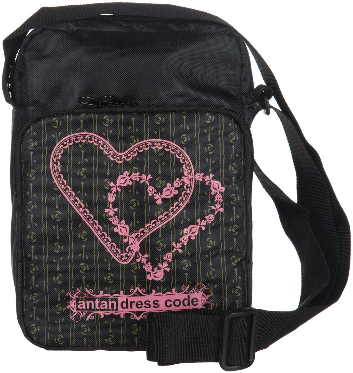 Сумка молодежная Antan Два сердца, цвет: черный. 1-1411-141Молодежная сумка  Два сердца прямоугольной формы выполнена из полиэстера черного цвета и оформлена изображением сердец. Она состоит из одного вместительного отделения, закрывающегося на застежку-молнию с двумя бегунками. Спереди большой накладной карман, закрывающийся на молнию. Внутри отделения находится карман на застежке-молнии. Сумка снабжена регулирующимся по длине текстильным ремнем для переноски на плече.