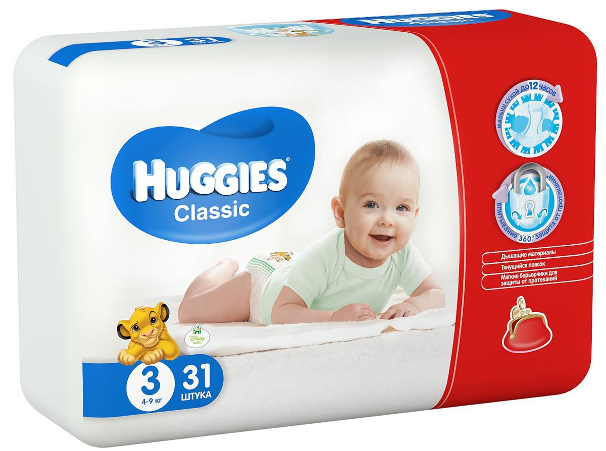Huggies Подгузники Classic 4-9 кг (размер 3) 31 шт9401032_Disney babyПодгузники Huggies Classic, выполненные из мягких дышащих материалов, заботятся о комфорте вашего малыша. Специальный блок-гель в подгузниках запирает влагу на замок до 12 часов, сохраняя кожу малыша сухой, а технология 360° - мягкие эластичные барьерчики и тянущийся поясок помогают предотвратить протекания вокруг ножек и по спинке. С эксклюзивным дизайном от Disney! Вашему малышу в подгузниках Huggies Classic будет сухо и комфортно! Количество в упаковке: 31 штука.
