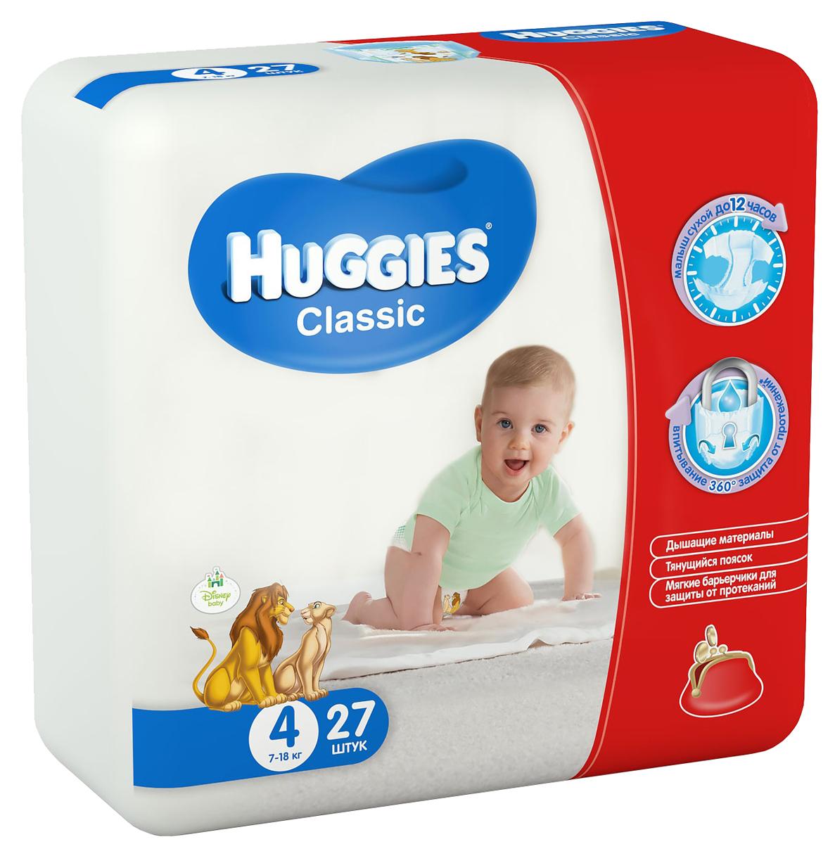 Huggies Подгузники Classic 7-18 кг (размер 4) 27 шт9401042Подгузники Huggies Classic, сделанные из мягких дышащих материалов, заботятся о сухости и комфорте вашего малыша. Изогнутые резиночки повторяют анатомическую форму подгузника, помогая защитить от натирания между ножками. Специально разработанный блок-гель в подгузниках запирает влагу на замок до 12 часов, сохраняя кожу малыша сухой, а новая форма гарантирует защиту от протеканий 360°. Эластичные барьерчики и тянущийся поясок помогают предотвратить протекания вокруг ножек и по спинке. Мягкая как хлопок дышащая поверхность позволяет коже малыша дольше оставаться сухой. Удобные многоразовые застежки позволяют надежно застегивать подгузник необходимое количество раз. Красочные рисунки на поверхности превращают смену подгузников в веселую игру. Характеристики: Весовая категория: 7-18 кг. Количество: 27 шт. Размер: 4.