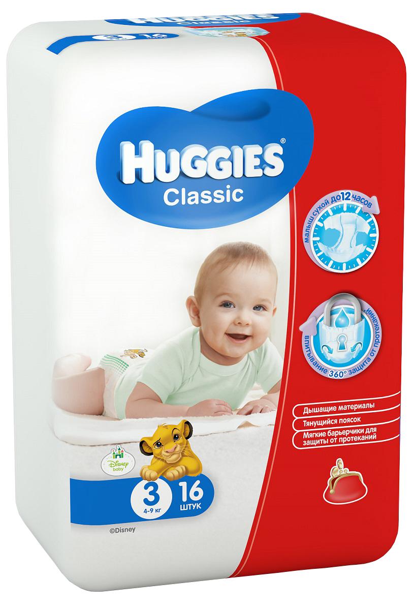 Huggies Подгузники Classic 4-9 кг (размер 3) 16 шт9401031Вместе с подгузниками Huggies Classic с мягкой дышащей поверхностью, вы можете быть уверены в сухости кожи своего малыша. У подгузников Huggies Classic есть улучшенная распределяющая салфетка, которая быстро впитывает при любом положении малыша, равномерно распределяя жидкость, что препятствует образованию комков внутри подгузника и обеспечивает великолепную сухость и защиту кожи малыша. Мягкие барьерчики, предотвращают протекания вокруг ножек малыша. Тянущийся поясок, защитит малыша от протекания по спинке. Характеристики: Весовая категория: 4-9 кг. Размер: 3.
