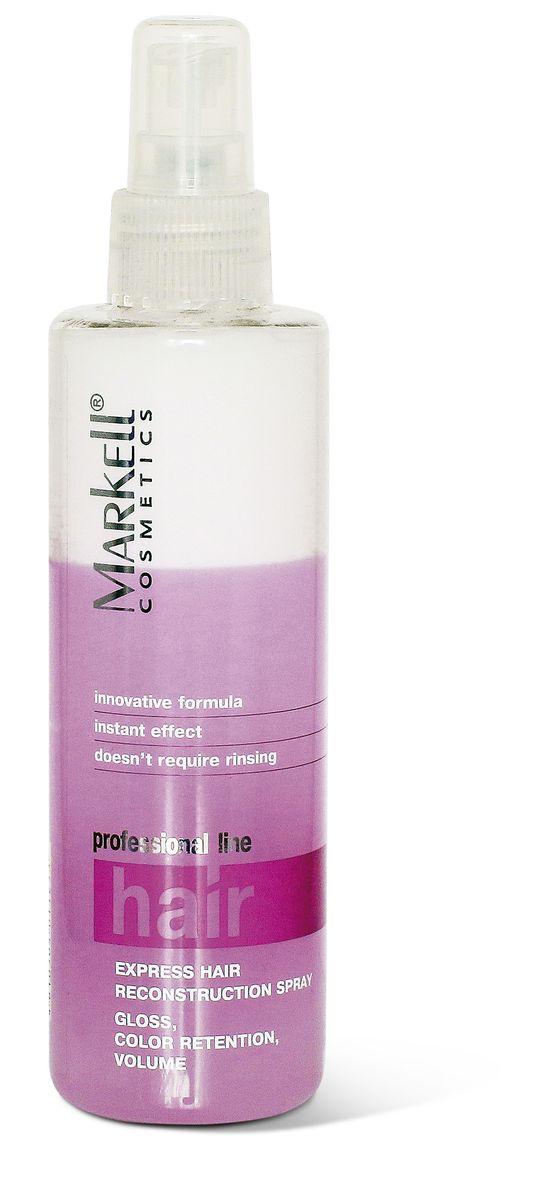 Markell Спрей ЭКСПРЕСС-ЛАМИНИРОВАНИЕ ВОЛОС Professional Hair Line блеск, сохранение цвета, объем, 200 мл11253Идеальное средство для дополнительного ухода за волосами. Запаивает неровности и шероховатости каждого волоска, волосы становятся гладкими и приобретают дополнительный блеск, сохраняет цвет волос. Заметно увеличивается объем и толщина каждого волоска. Волосы становятся более мягкими и пышными. Восстанавливает волосы после температурного и химического воздействия, облегчает расчесывание и укладку волос. Одно средство, которое заменит вам множество других для мгновенного великолепного результата. -инновационная формула -моментальный эффект -не требует смывания