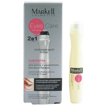 Eyes Care Сыворотка для роста и укрепления ресниц, 12 г11598Альтернатива наращенным и накладным ресницам. Инновационный продукт, разработанный на основе последних научных достижений косметологии, обогащен активным компонентом Widelash™. Уникальный запатентованный комплекс трипептида и провитамина В5 активизирует естественные функции, ответственные за рост волосков ресниц, делает ресницы более длинными, густыми и сильными. Ресницы становятся более густыми, а выпадение происходит в меньших количествах. Это быстрый рост и качественное улучшение состояния ваших ресниц ,основанное на опыте успешного использования высоких технологий! Действия: - укрепляет ресницы - предотвращает выпадение и ломкость - стимулирует рост -увеличение объема ресниц в 3 раза за 15 дней*