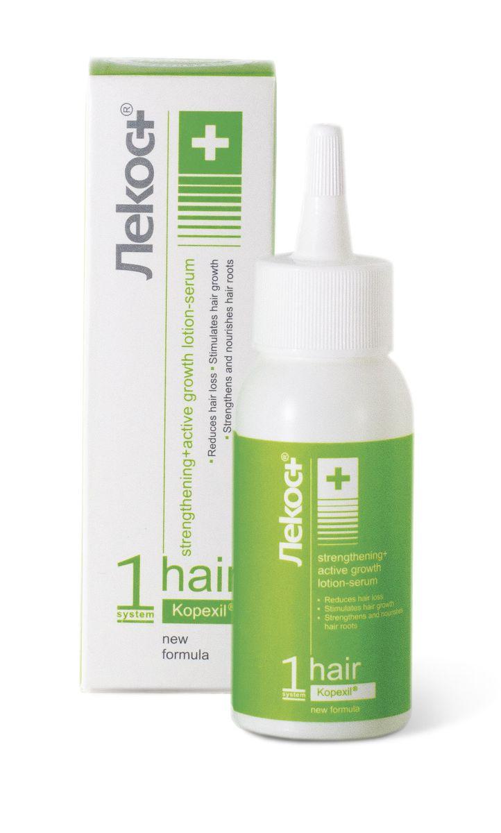 Лекос+ Лосьон-сыворотка УКРЕПЛЕНИЕ + РОСТ, 50 мл6778Уникальный препарат для профилактики и ухода за склонными к выпадению волосами. Интенсивный компонент лосьона-сыворотки Kopexil® способствует укреплению корней волос, стимулирует рост здоровых и сильных волос, предотвращает их преждевременную потерю, утолщает волосы, придает им здоровый и ухоженный вид. Используйте лосьон-сыворотку «Укрепление + активный рост» при выпадении волос после сильного стресса, после родов, после общего наркоза, при заболеваниях кожи головы, при неблагоприятной экологии, при акклиматизации, после окрашивания и химической завивки.