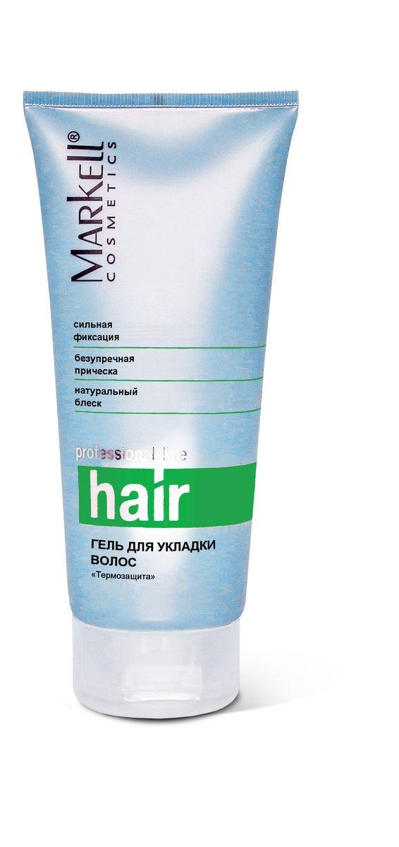 Markell Гель для укладки волос Professional Hair Line ТЕРМОЗАЩИТА, 200 мл8390Обеспечивает безукоризненную форму прическе, не утяжеляет волосы, полностью удаляется расческой. Поможет создать прическу на волосах любой длины. Особый комплекс активных компонентов обеспечит дополнительный уход за волосами.