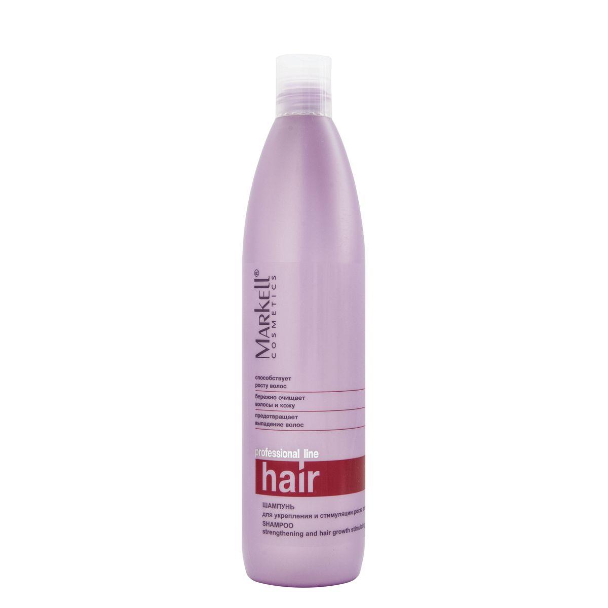 Markell Шампунь для укрепления и стимуляции роста волос Professional Hair Line , 500 мл7737Профессиональный шампунь с инновационным комплексом активных компонентов для укрепления волос и стимулирования их роста наполняет волосы и кожу головы витаминами, укрепляет волосяные луковички, тем самым устраняя причину выпадения волос. - бережно очищает волосы и кожу - предотвращает выпадение волос - способствует росту волос