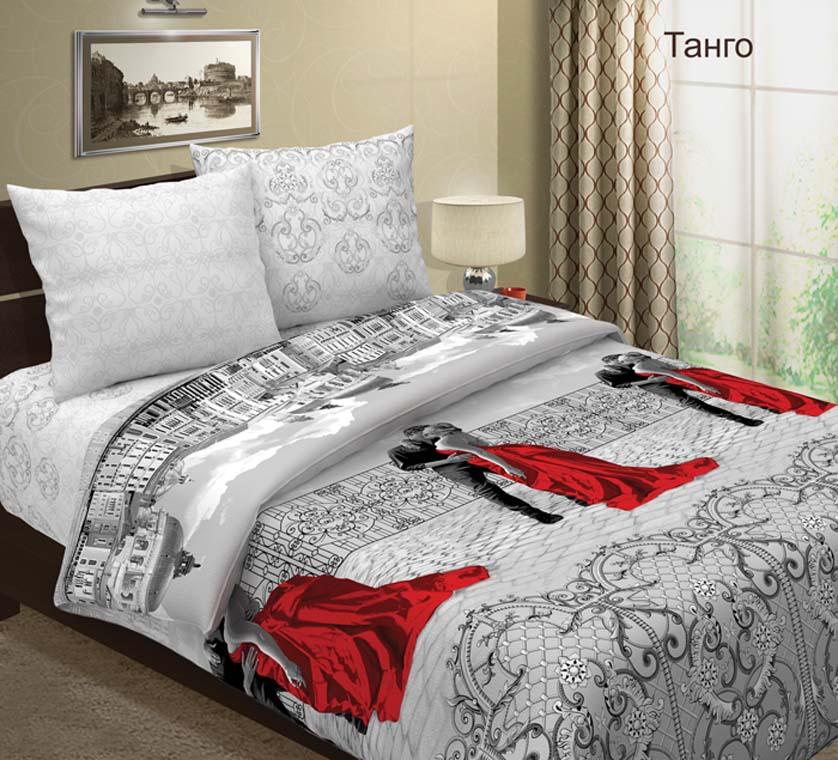 Комплект белья Primavera Танго, 2-спальный, наволочки 70x70, цвет: серый81181Наволочки с декоративным кантом особенно подойдут, если вы предпочитаете класть подушки поверх покрывала. Кайма шириной 5-10см с трех или четырех сторон делает подушки визуально более объемными, смотрятся они очень аккуратно, даже парадно. Еще такие наволочки называют оксфордскими или наволочками «с ушками». Сатин – прочная и плотная ткань с диагональным переплетением нитей. Хлопковый сатин по мягкости и гладкости уступает атласу, зато не будет соскальзывать с кровати. Сатиновое постельное белье легко переносит стирку в горячей воде, не выцветает. Прослужит комплект из обычного сатина меньше, чем из сатина повышенной плотности, но дольше белья из любой другой хлопковой ткани. Сатин приятен на ощупь, под ним комфортно спать летом и зимой. Производство «Примавера» находится в Китае, что позволяет сократить расходы на доставку хлопка. Поэтому цены на это постельное белье более чем скромные и это не сказывается на качестве. Сатин очень гладкий, мягкий, но при этом, невероятно прочный....
