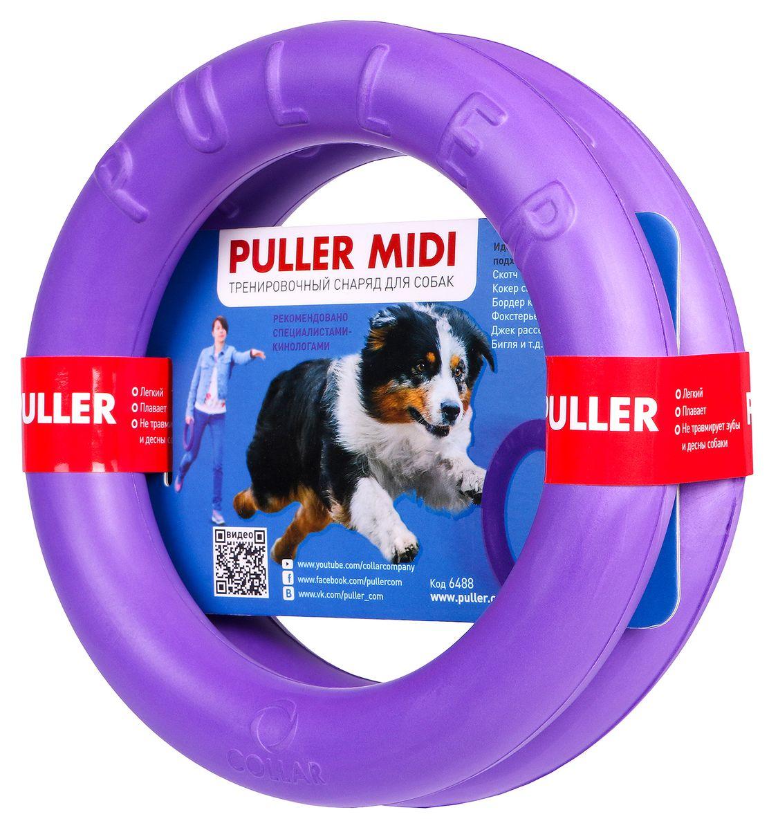 Тренировочный снаряд Puller Midi, диаметр: 20 см, цвет: фиолетовый6488ПУЛЛЕР предназначен для средних и крупных пород собак. Уникальный помощник в решении проблем с собакой. Способен дать собаке необходимую нагрузку за короткое время. При этом владельцу собаки не нужно будет тратить много времени на выгул и тренировку собаки. Всего 3 простых упражнения, в течении 20 минут дадут собаке нагрузку равную 5 км бега в интенсивном режиме или 2-х часовому занятию с инструктором на площадке. Комплект состоит из двух колец.