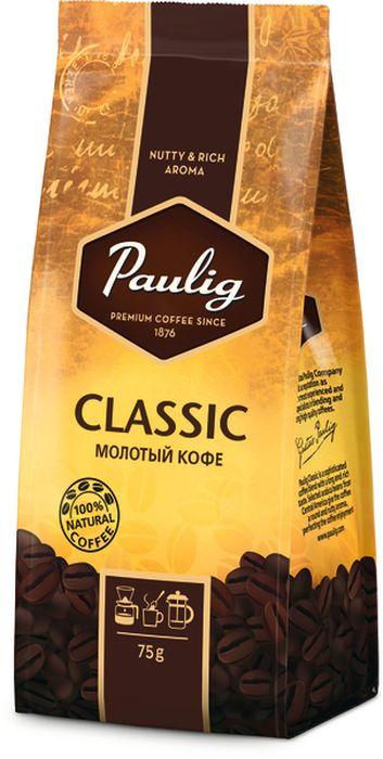 Paulig Classic кофе молотый, 75 г