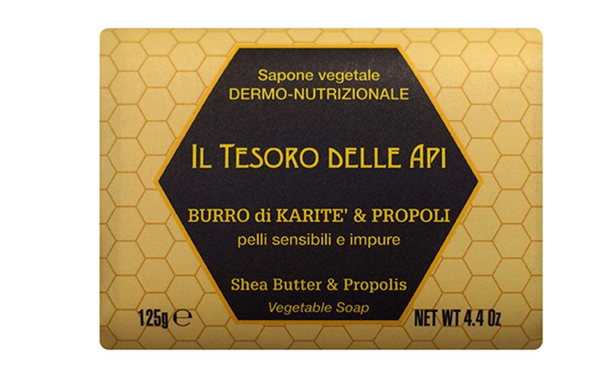 Iteritalia Мыло высококачественное натуральное растительное с питательным для кожи эффектом. МАСЛО КАРИТЭ И ПРОПОЛИС для чувствительной и проблемной кожи, 125 г