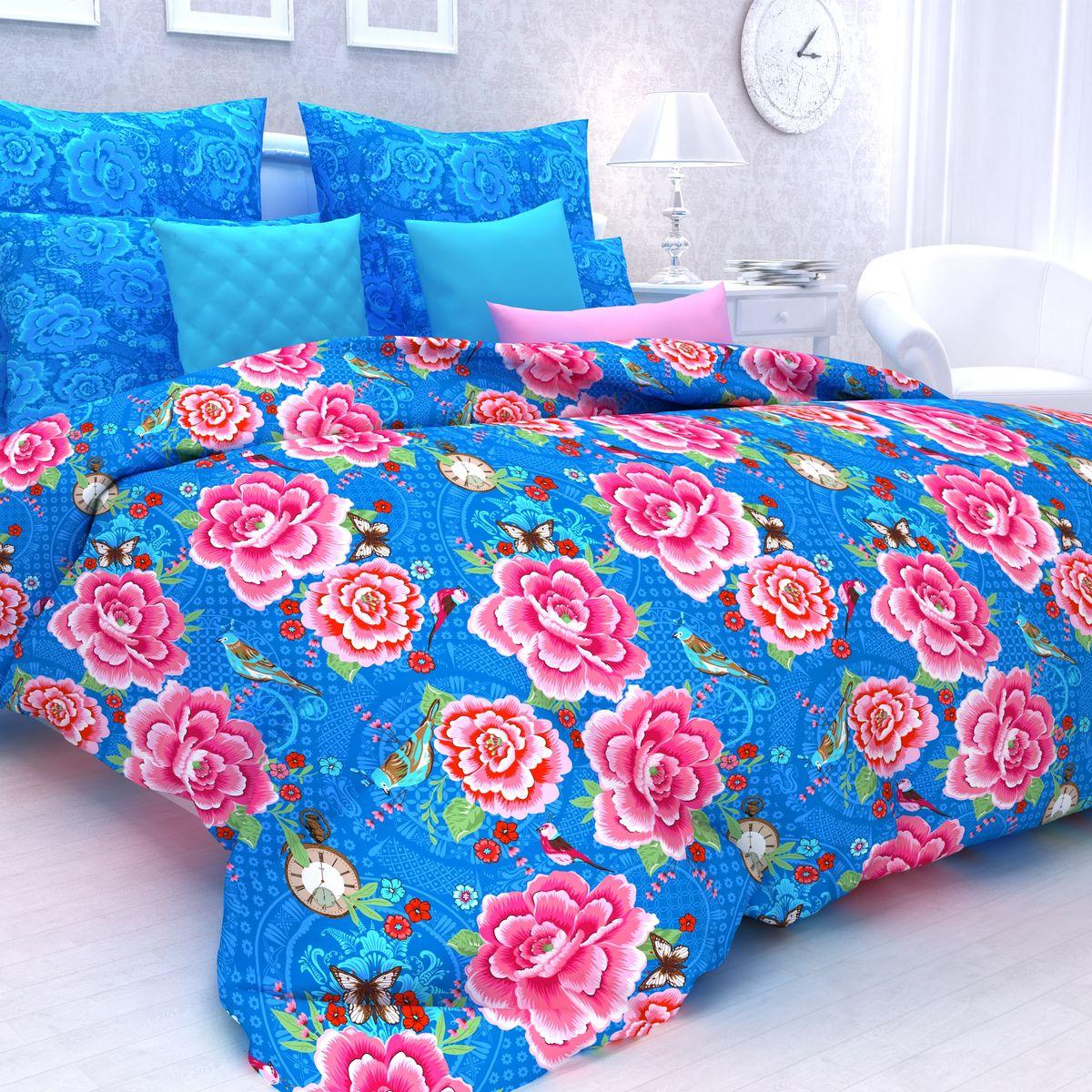 Комплект белья Унисон Василиса, 1,5 спальное, наволочки 70 x 70, цвет: синий. 232735232735