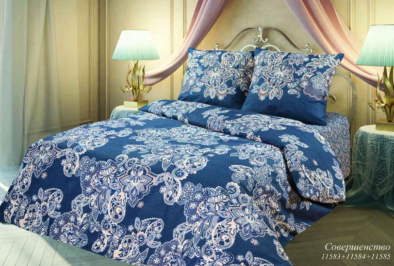 Комплект белья Романтика Славы Зайцева Совершенство, 2-х спальное, наволочки 70 x 70, цвет: синий. 251242251242