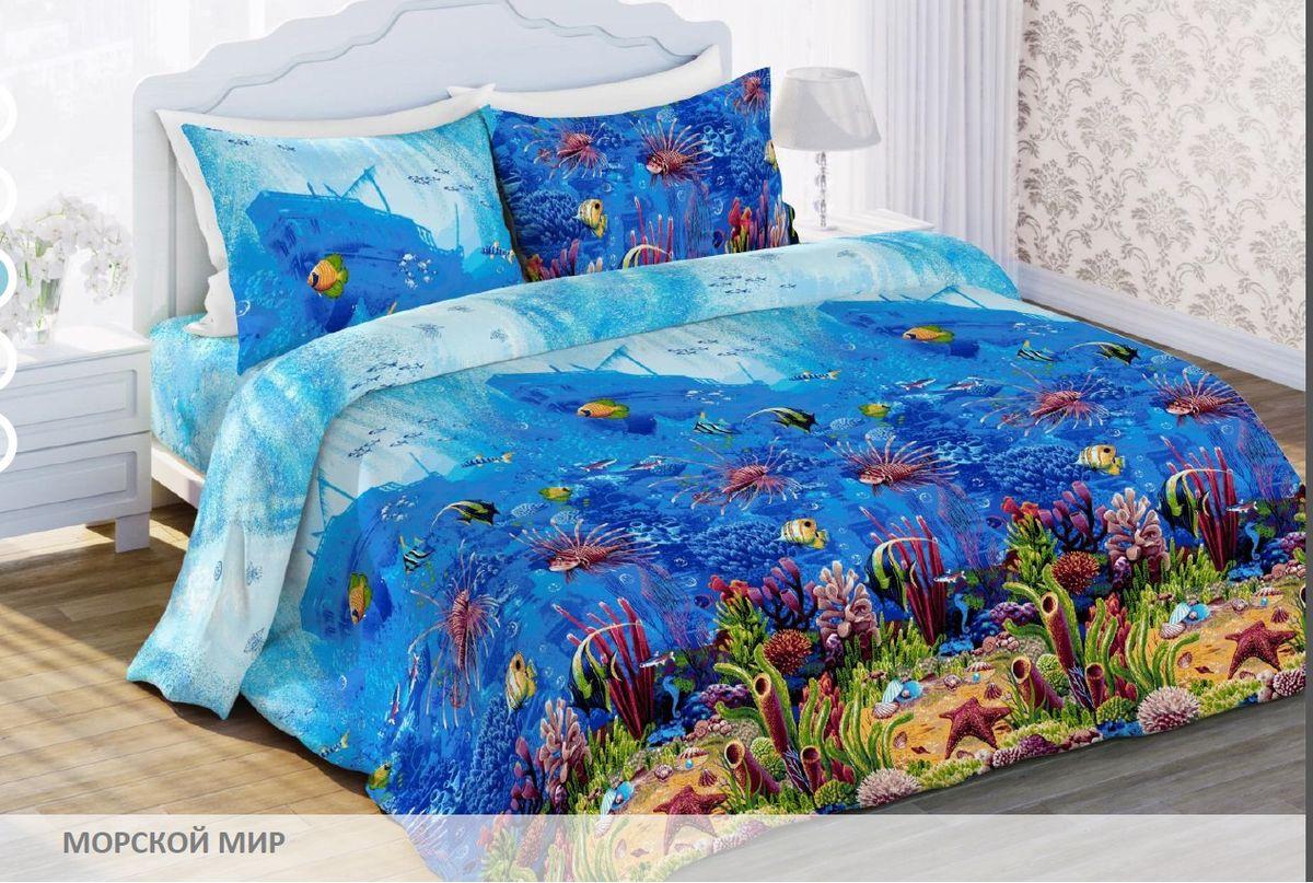 Комплект белья Любимый дом Морской мир, семейный, наволочки 70 x 70, цвет: синий. 327667327667