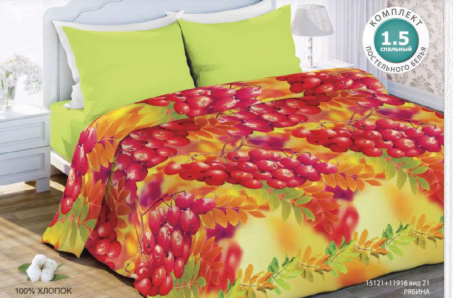 Комплект белья Любимый дом Рябина, 1,5 спальное, наволочки 70 x 70, цвет: красный. 336633336633