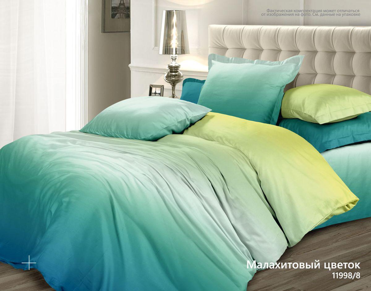 Комплект белья Унисон Малахитовый цветок, 1,5 спальное, наволочки 50 x 70, цвет: зеленый. 338564338564