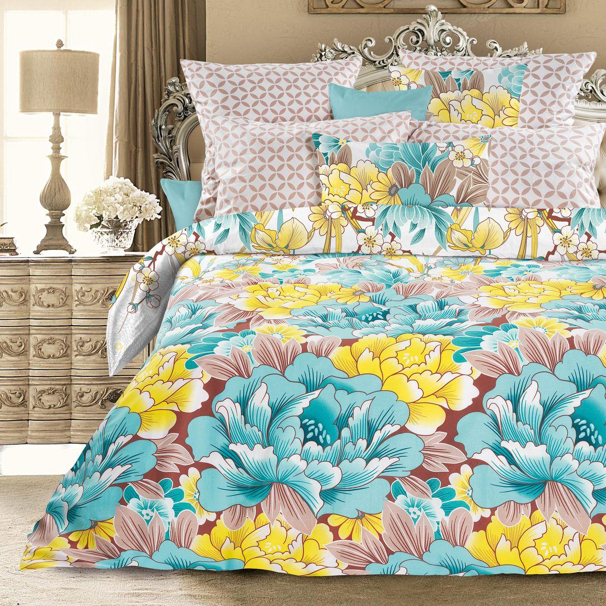 Комплект белья Унисон Кристи, 2-х спальное, наволочки 70 x 70, цвет: бирюзовый. 346523346523