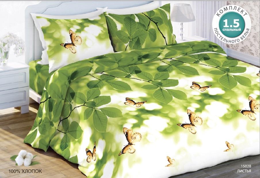 Комплект белья Любимый дом Листья, 1,5 спальное, наволочки 70 x 70, цвет: зеленый. 348083348083