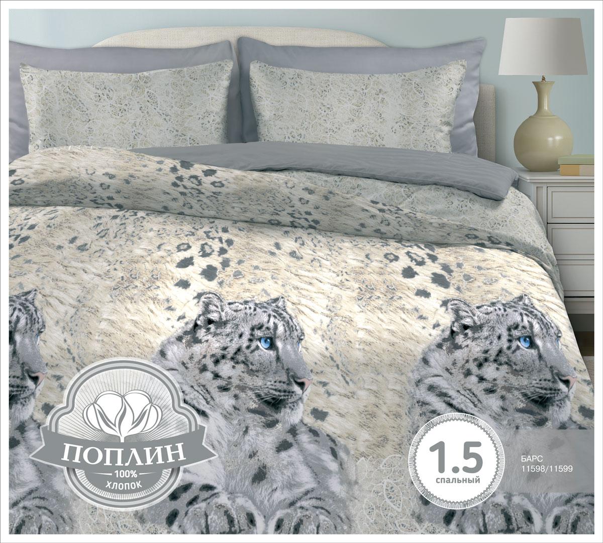 Комплект белья Любимый дом Снежный барс, евро, наволочки 70 x 70, цвет: бежевый. 348726348726