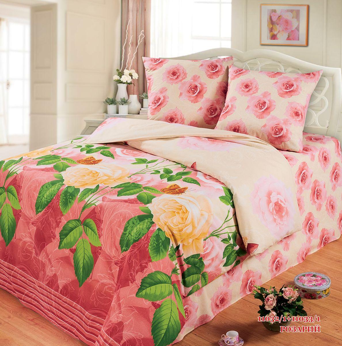 Комплект белья Любимый дом Розарий, 2-спальный, наволочки 70x70351155Комплект постельного белья коллекции Любимый дом выполнен из высококачественной ткани - из 100% хлопка. Такое белье абсолютно натуральное, гипоаллергенное, соответствует строжайшим экологическим нормам безопасности, комфортное, дышащее, не нарушает естественные процессы терморегуляции, прочное, не линяет, не деформируется и не теряет своих красок даже после многочисленных стирок, а также отличается хорошей износостойкостью.