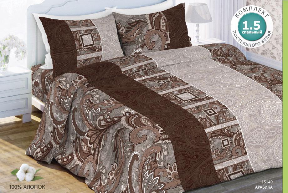 Комплект белья Любимый дом Арабика, 1,5 спальное, наволочки 70 x 70, цвет: коричневый. 351470351470