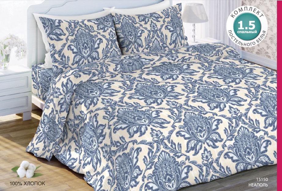 Комплект белья Любимый дом Неаполь, 1,5 спальное, наволочки 70 x 70, цвет: синий. 351472351472