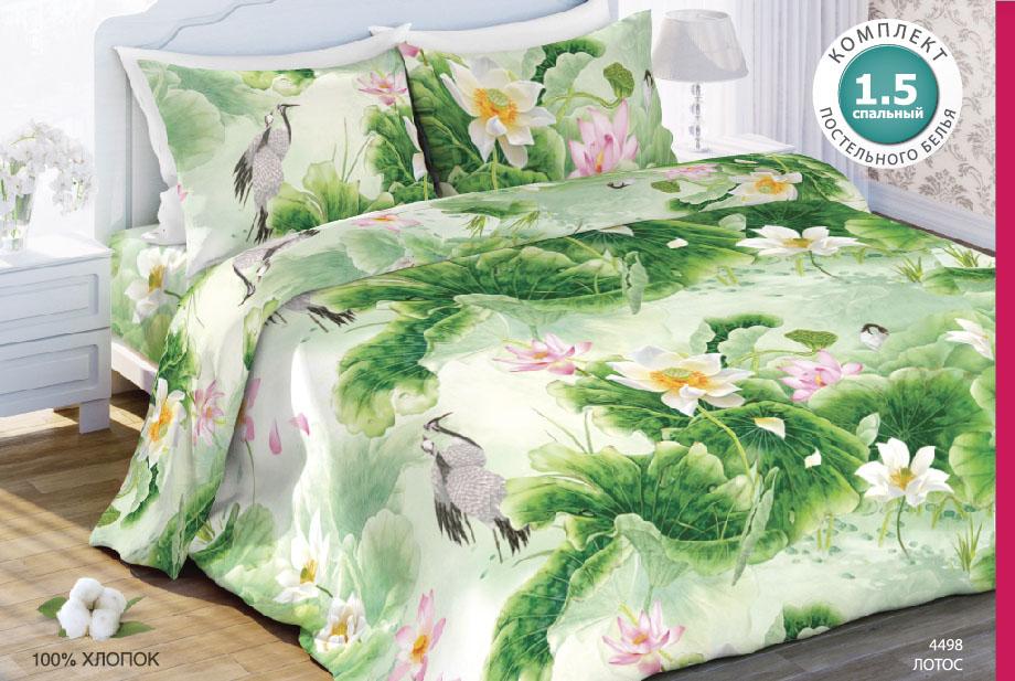Комплект белья Любимый дом Лотос, 1,5 спальное, наволочки 70 x 70, цвет: зеленый. 351473351473